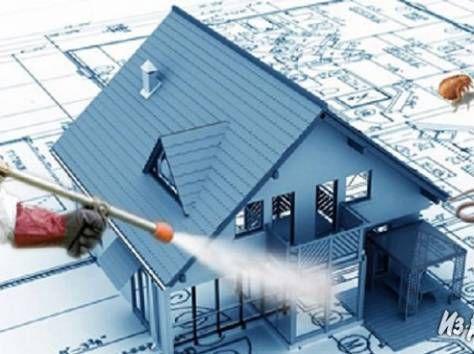 Προστασία στο σπίτι
